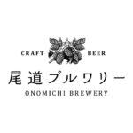onomichibrewery醸造所